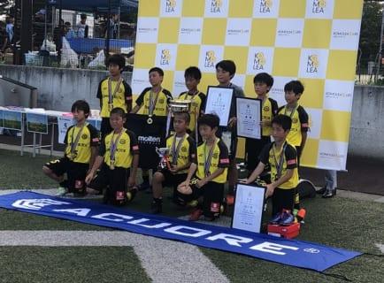 優勝は柏レイソル!! 2019年度 第13回SCHスーパーリーグ U-11@神奈川