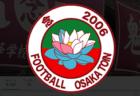 2019年度第34回 日本クラブユースサッカー選手権U-15大会 四国大会 優勝は愛媛FC!