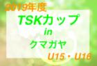 関東地区の今週末の大会・イベント情報【8月10日(土)~12日(月 祝)】