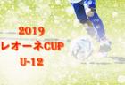 2019年度KFA 第25回女子(U-15)サッカー2019INくまもと 優勝は益城ルネサンス!