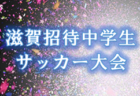 【8/16参加募集】岡部将和ドリブルクリニック in静岡 対象:小4~大人