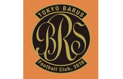 東京バルスFC  女子ジュニアユース 体験練習会 7/30開催 2020年度 東京