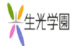 生光学園高校 オープンスクール ・体験入部8/18開催 2019年度 徳島県