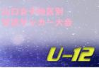 北海道・東北地区の今週末の大会・イベント情報【8月10日(土)~12日(月祝)】