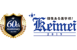 水戸啓明高校 サッカー部 部活動体験 7/28、8/24開催 2019年度 茨城