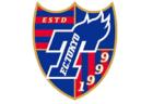 FC東京ジュニアユースむさし セレクション 8/26開催 2020年度 東京