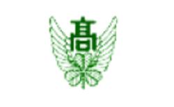 専修大学北上高校 オープンスクール 体験入部 7/27~開催 2019年度 岩手