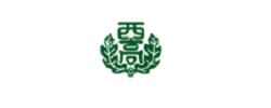 県立八戸西高校 学校説明会 部活動見学 7/25開催 2019年度 青森
