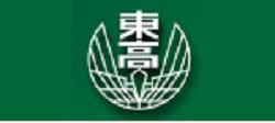 鶴岡東高校 オープンキャンパス 部活動体験入部 8/4~開催 2019年度 山形