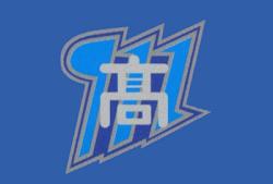 名古屋市立名東高校  学校説明会  9/28開催  2019年度 愛知