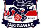 2019年度 サッカーカレンダー【栃木】年間スケジュール一覧