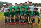 2019年度 U-15 サッカーリーグ 東尾張(愛知)優勝は豊明市立沓掛中学校!
