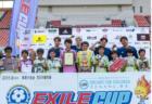 優勝はLA vita FUTSALCLUB U12!第10回 EXILE CUP エグザイルカップ2019 東海大会(岐阜)続報をお待ちしています!