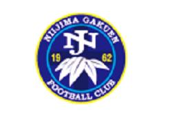 新島学園中学校サッカー部 練習体験会 9月~随時開催 2019年度 群馬