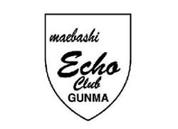 前橋エコー ジュニアユース セレクション11/4,10 体験練習会追加11/22.29金曜日開催! 2020年度 群馬