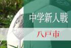優勝はカティオーラALTY!第10回全日本U-15 女子フットサル大会 大分県大会