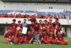 2019年度 第98回全国高校サッカー選手権 愛知【東三河予選】県大会出場4校決定!
