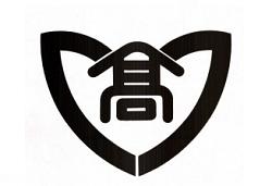 国見高校 学校説明会 部活動紹介 8/26、27他開催 2019年度 長崎