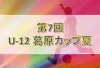 ライターアンリ9の 「夏休み 全7ヶ所サッカースタジアム巡りレポート+α 2019」