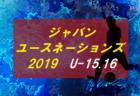がんばれ修徳中!関東中学校大会東京都代表・修徳中学校サッカー部紹介
