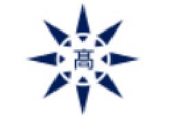希望が丘高校 学校説明会・部活見学 8/23・10/12他 開催 2019年度福岡