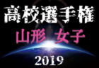 【ランキング】この週末(9/7~9/8)に注目された記事TOP20!