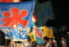 関西地区の今週末の大会・イベントまとめ【8月17日(土)、18日(土)】