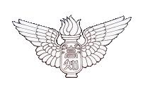 高知工業高校 1日体験入学・部活動見学8/22、23開催 2019年度 高知県