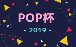優勝は塩釜FC!2019年度 POP杯(宮城)