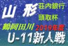 2019年度 第28回全日本高等学校女子サッカー選手権大会和歌山大会 優勝は和歌山北!