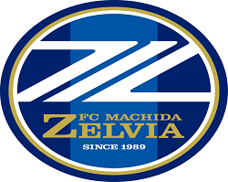 FC町田ゼルビアジュニアユース 9/17他開催  締切日9/2 2020年度 東京都