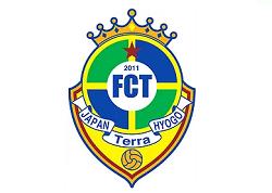 FC Terra(テーラ)小3~社会人女子対象 夏休み体験練習会 開催中!2020年度 兵庫
