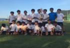 優勝はFCヴィアージャ! 大会情報募集中 2019年度 U13 NISHIDA CUP 神奈川