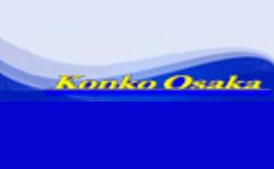 金光大阪高校 オープンスクール、部活動体験 8/24,10/19開催 2019年度 大阪府