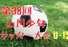 【インタビュー】サッカー推薦、受験の前に知っておきたいこと【高校行ってもサッカーしたい!】第6弾