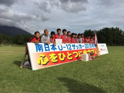優勝はTremble U12! 南日本U-12サッカー2019年大会(旧南日本チビっ子サッカー大会)