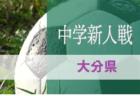 2019年度 少年サッカー葛城U-11リーグ 第2期 (奈良県)Aブロックの情報をお待ちしています!