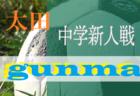 高円宮杯 JFA U-18サッカーリーグ2019 兵庫県リーグ 全試合終了 プレーオフ、順位決定戦の情報提供お待ちしています
