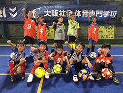 夏休み最後!2019年 8月18日(日)大阪にて小学生ジュニア個サル開催しました!開催報告!