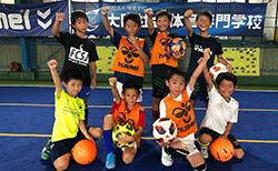 2019年 8月3日(土)大阪にて小学生ジュニア個サル開催しました!開催報告!