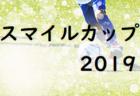 優勝は富山国際大学付属!2019年度 第28回 全日本高等学校女子サッカー選手権富山県大会