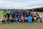 2019 福岡県中学校新人サッカー大会 要項掲載! 11/23,24 開催!