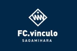 FC.vinculo 小1体験会兼セレクション 7/19,26開催!2020年度 神奈川県