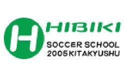 ひびきサッカースクール ジュニアユース 体験練習会・入会説明会のお知らせ 2020年度 福岡県