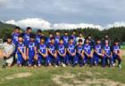 高円宮杯JFA U-18サッカーリーグ2019北海道 ブロックリーグ道央 優勝は日大札幌高校!