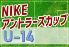 2019第17回JA杯全農杯チビリンピック 小学生8人制サッカー大会 北海道室蘭地区予選 結果情報お待ちしています!