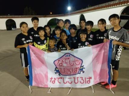 エスフェレッソフットボールクラブ(現在小学6年生及び中学生・高校生・一般女子) 選手募集! 2020年度 沖縄