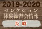 2019年度道東ブロックカブスチャレンジリーグU-13 北海道 情報お待ちしています!