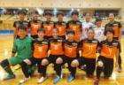 2019年度 JFA U-12サッカーリーグ 愛媛県 中予リーグ(後期) 最終結果掲載!