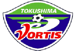 徳島ヴォルティスジュニアユース U-13 セレクション 10/22他開催 2020年度 徳島